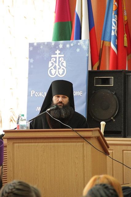 Встреча православной молодежи в Армавире