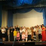 Православный концерт