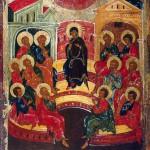 День рождения Православной Церкви