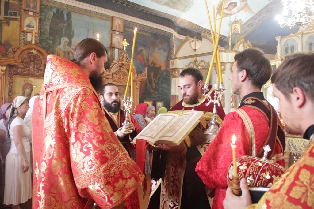 Поздравления епархия