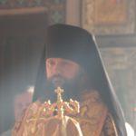 Вси святии, молите Бога о нас