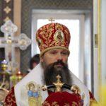 Святый апостоле и Евангелисте Иоанне Богослове, моли Бога о нас