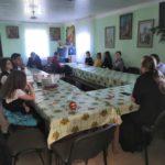 Святочные встречи