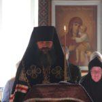 Покаянный канон преподобного Андрея Критского